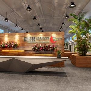 微果青年创业孵化中心 上海圣博华康文化创意股份有限公司  >